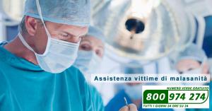 risarcimento-danni-errore-chirurgico