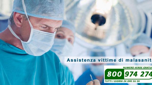 Sempre più spesso si sente parlare di malasanità, di errore medico e di risarcimento malasanità, tra i casi più frequenti vi sono gli errori chirurgici, cioè avvenuti in sala operatoria, […]